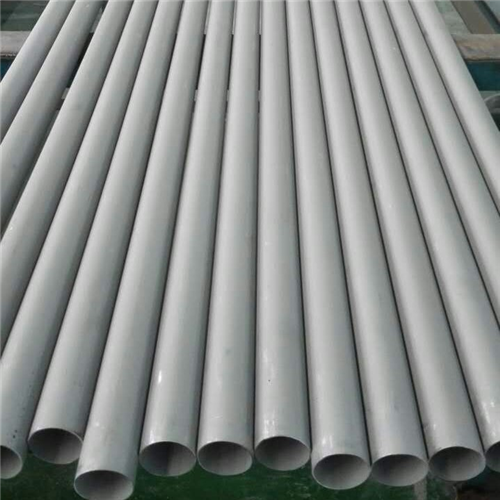 316/316L Stainless Steel Seamless Tube
