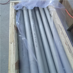 310s seamless pipe